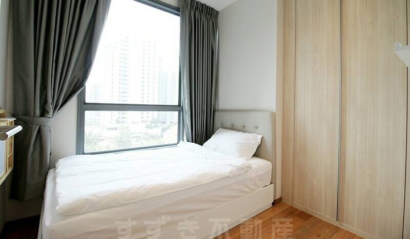 Two bedroom condo for rent Phrom Phong - Second Bedroom
